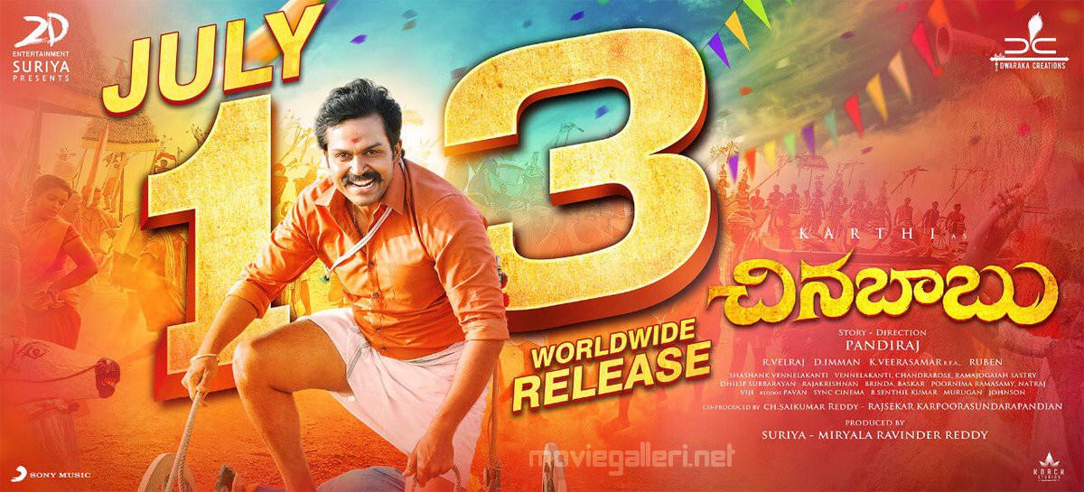 Karthi Chinnababu Movie Release Today Posters