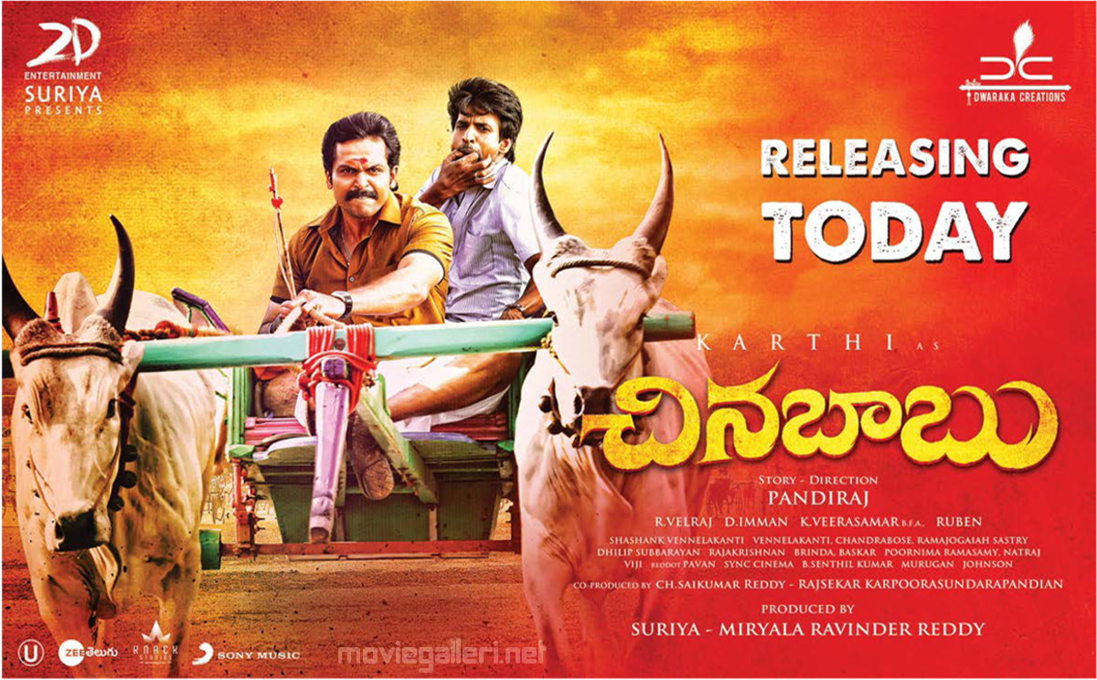 Karthi Chinnababu Movie Releasing Today Posters