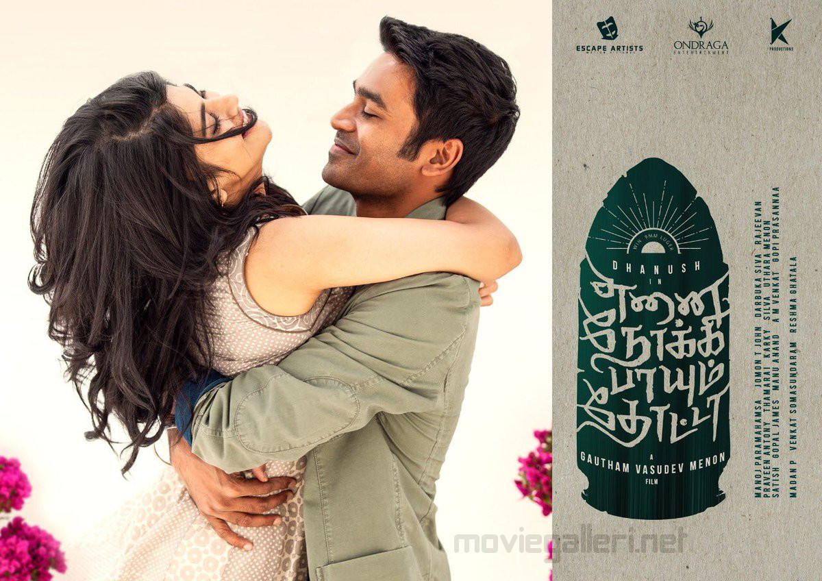 Megha Akash Dhanush Enai Noki Paayum Thota Movie New Posters