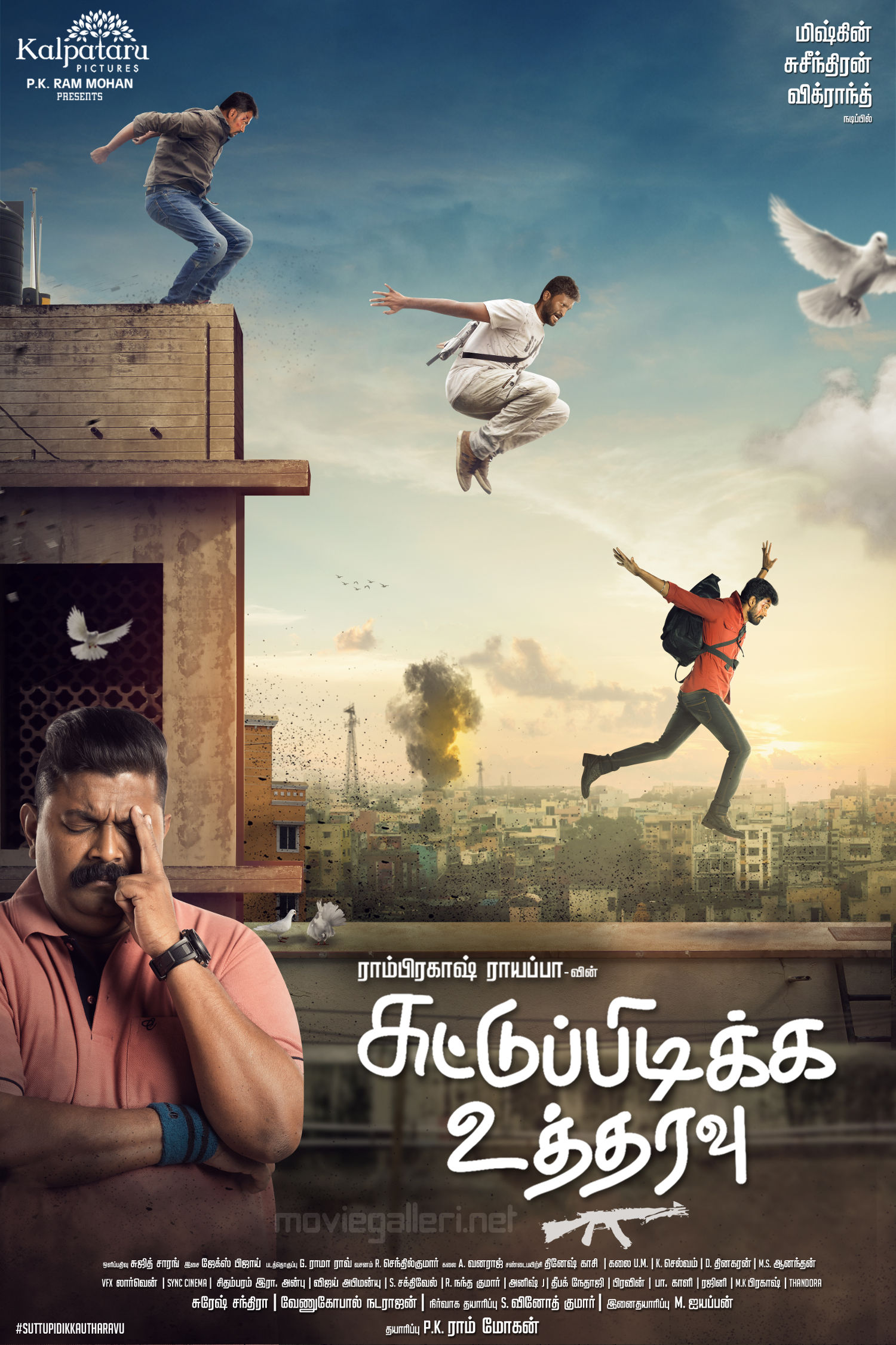 Mysskin Vikranth Suseenthiran Suttu Pidikka Utharavu First Look Poster HD