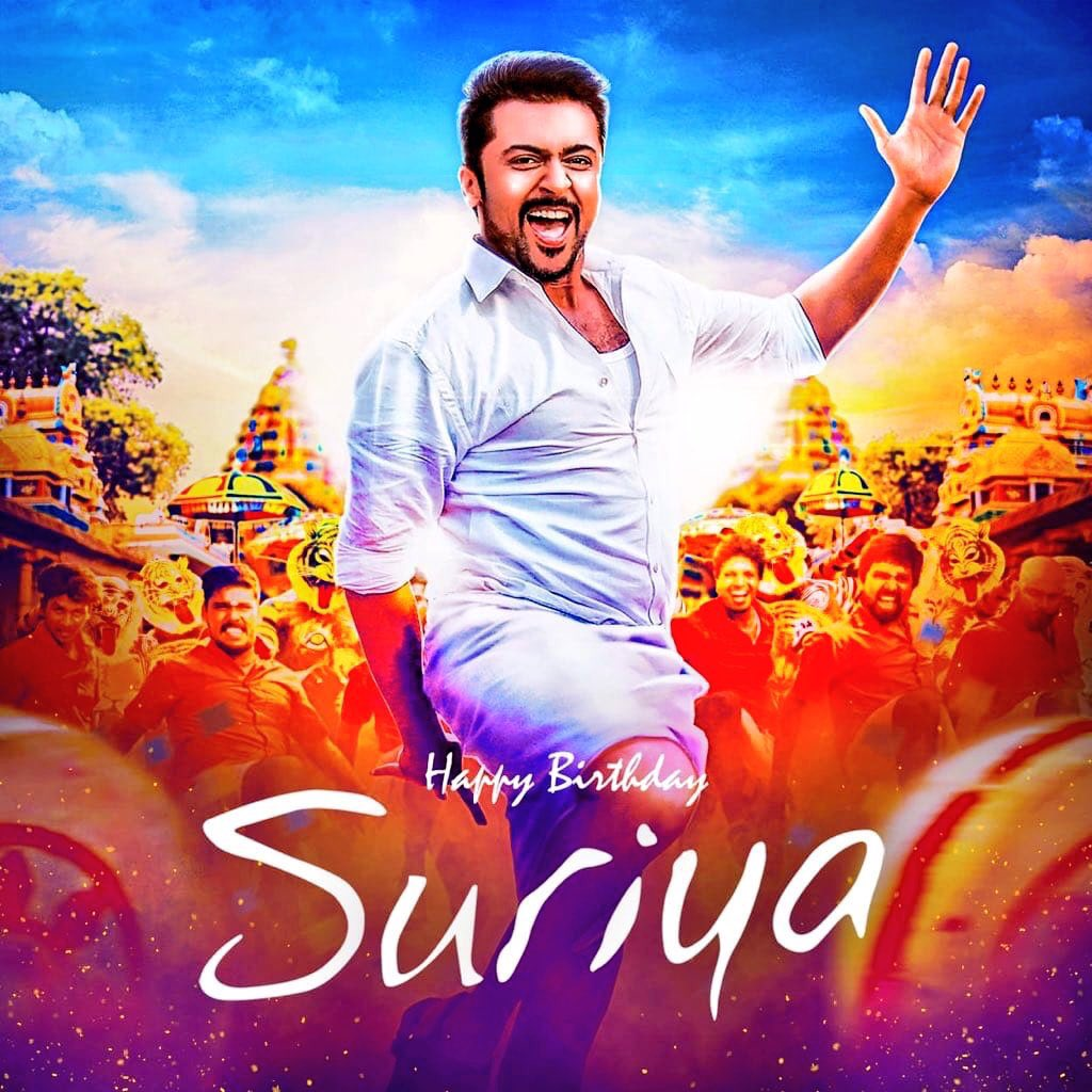 NGK second look on Suriya's birthday