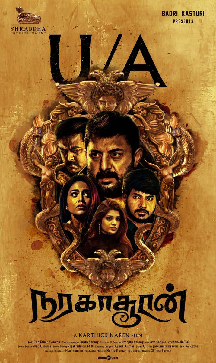 Naragasooran censored as UA with no cuts