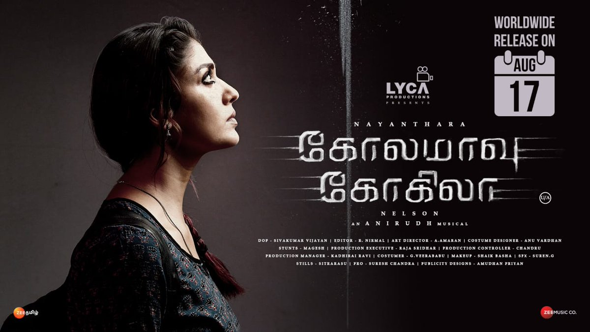 Nayanthara CoCo movie release postponed to 17th August