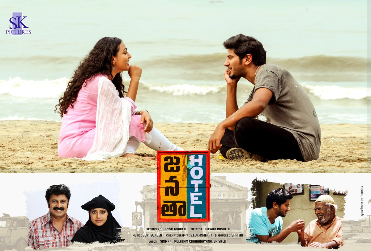 Nithya Menen, Dulquer Salmaan in Janatha Hotel Movie Posters