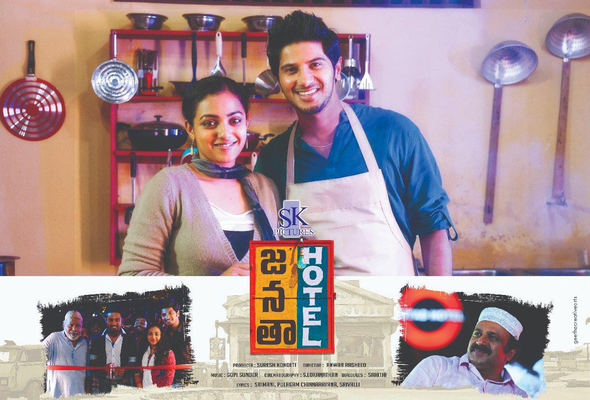 Nithya Menon, Dulquer Salman in Janatha Hotel Movie Posters
