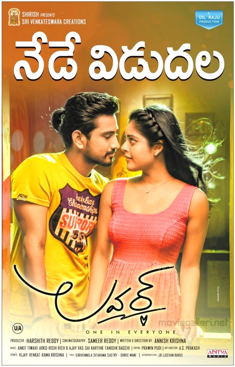 Raj Tarun Riddhi Kumar Lover Movie Releasing Today Poster