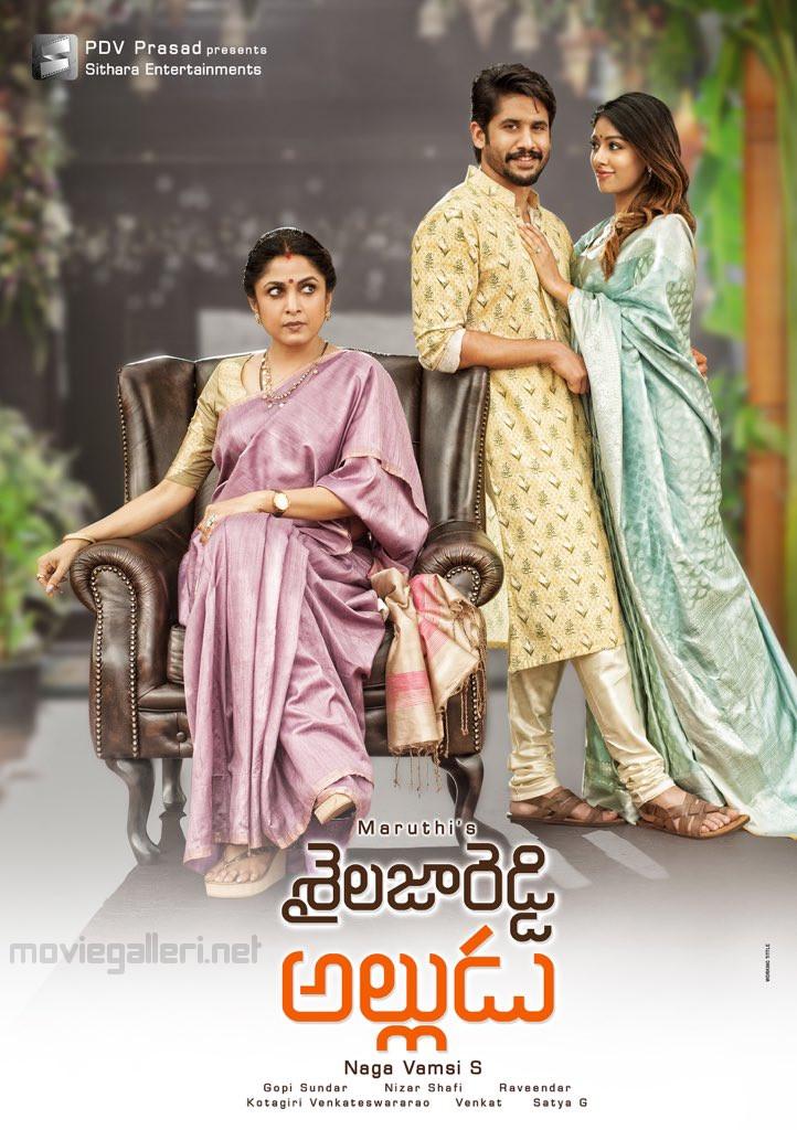 Ramya Krishnan, Naga Chaitanya, Anu Emmanuel Shailaja Reddy Alludu First Look Posters