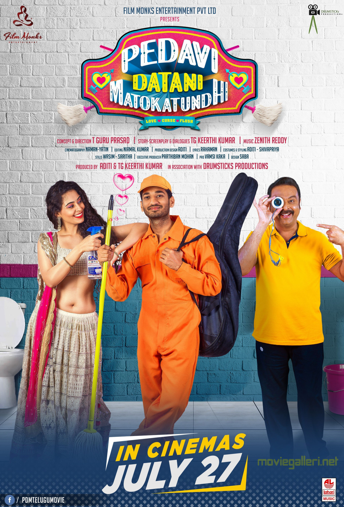 Ravan Payal Wadhwa Naresh Pedavi Datani Matokatundhi Movie Release July 27 Poster HD