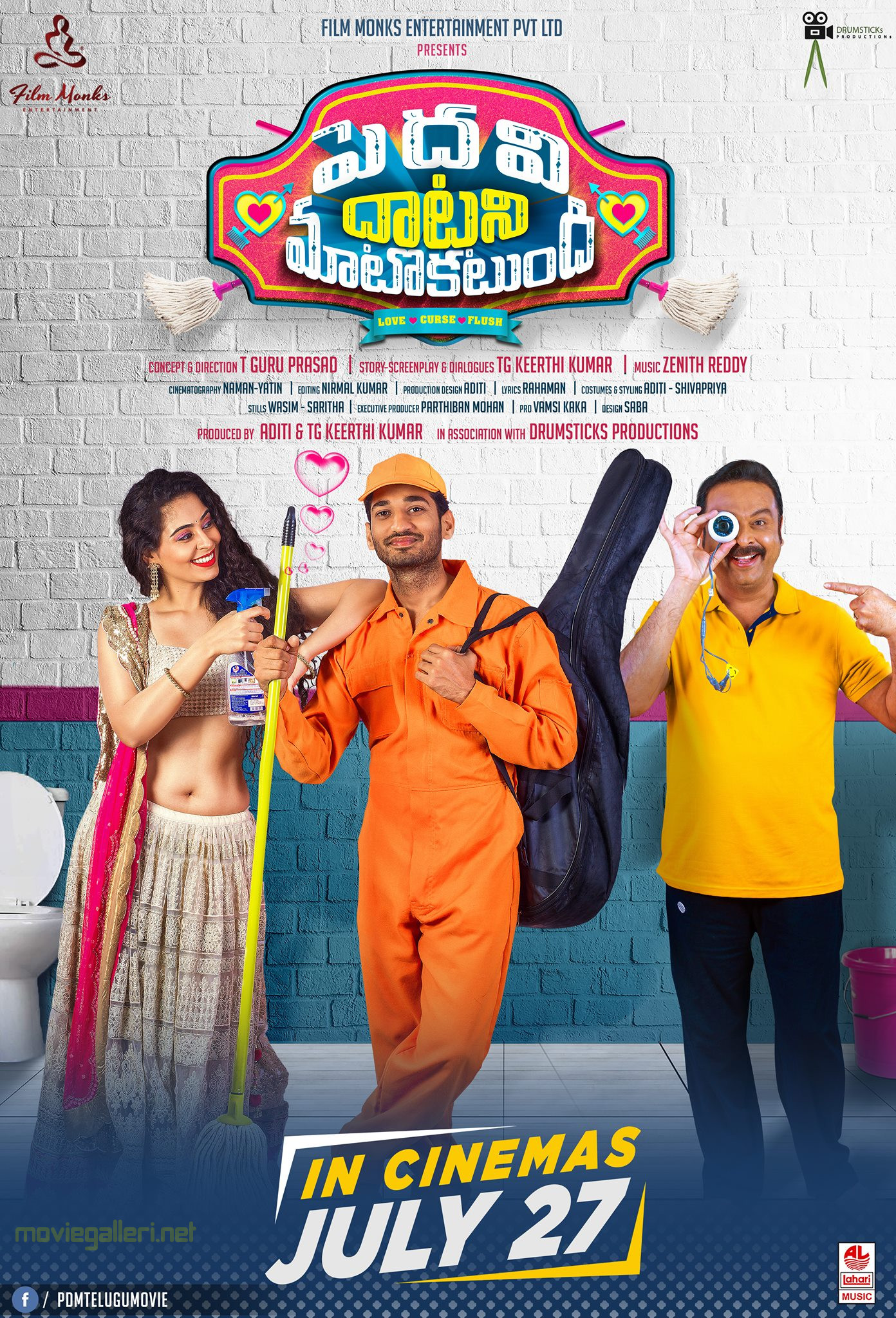 Ravan Payal Wadhwa Naresh Pedavi Datani Matokatundi Movie Release Date July 27th Poster HD