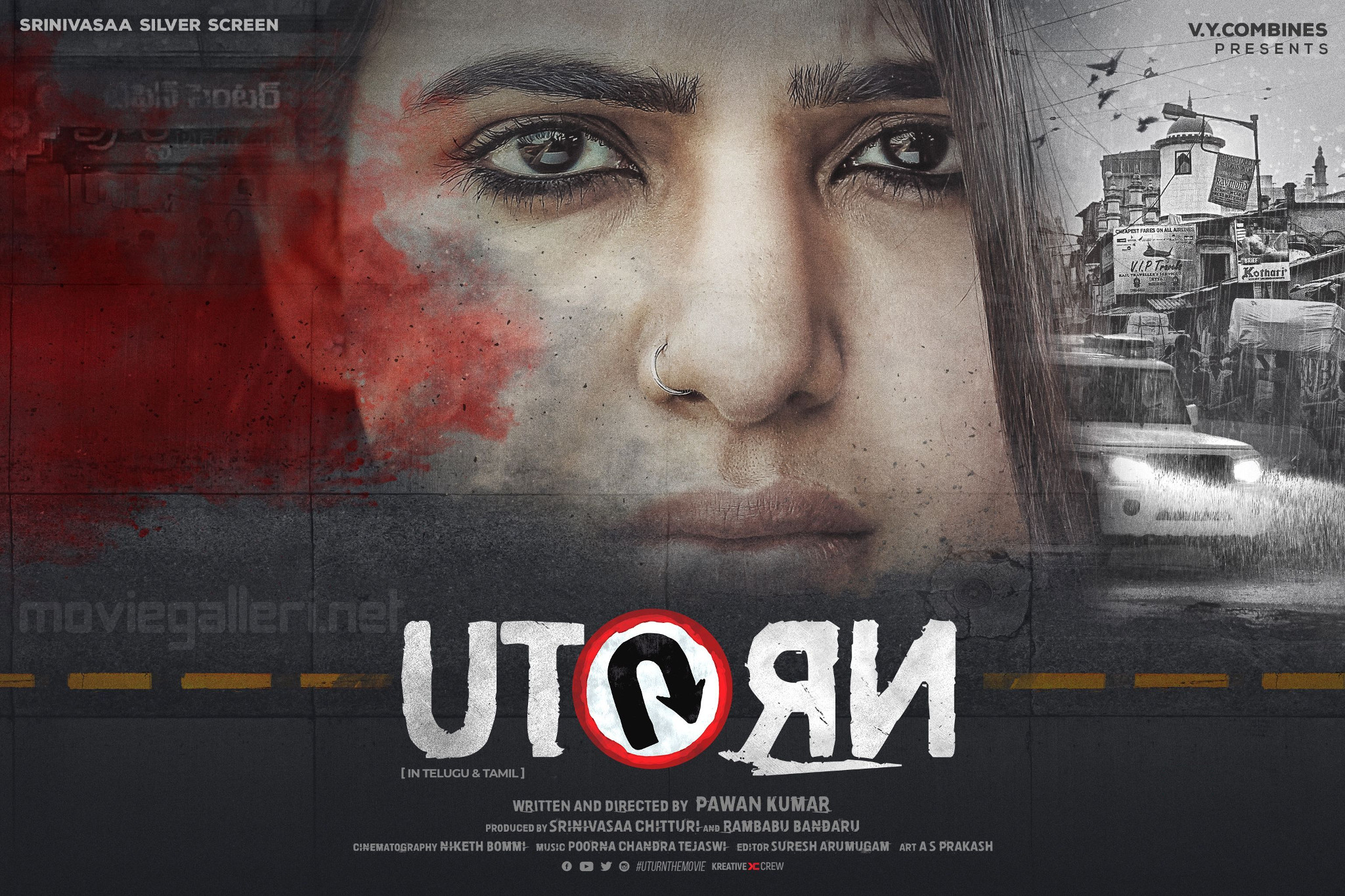 Samantha U Turn First Look Poster HD