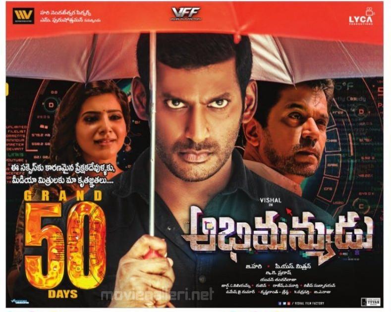Samantha Vishal Arjun Abhimanyudu Movie 50 Days Posters