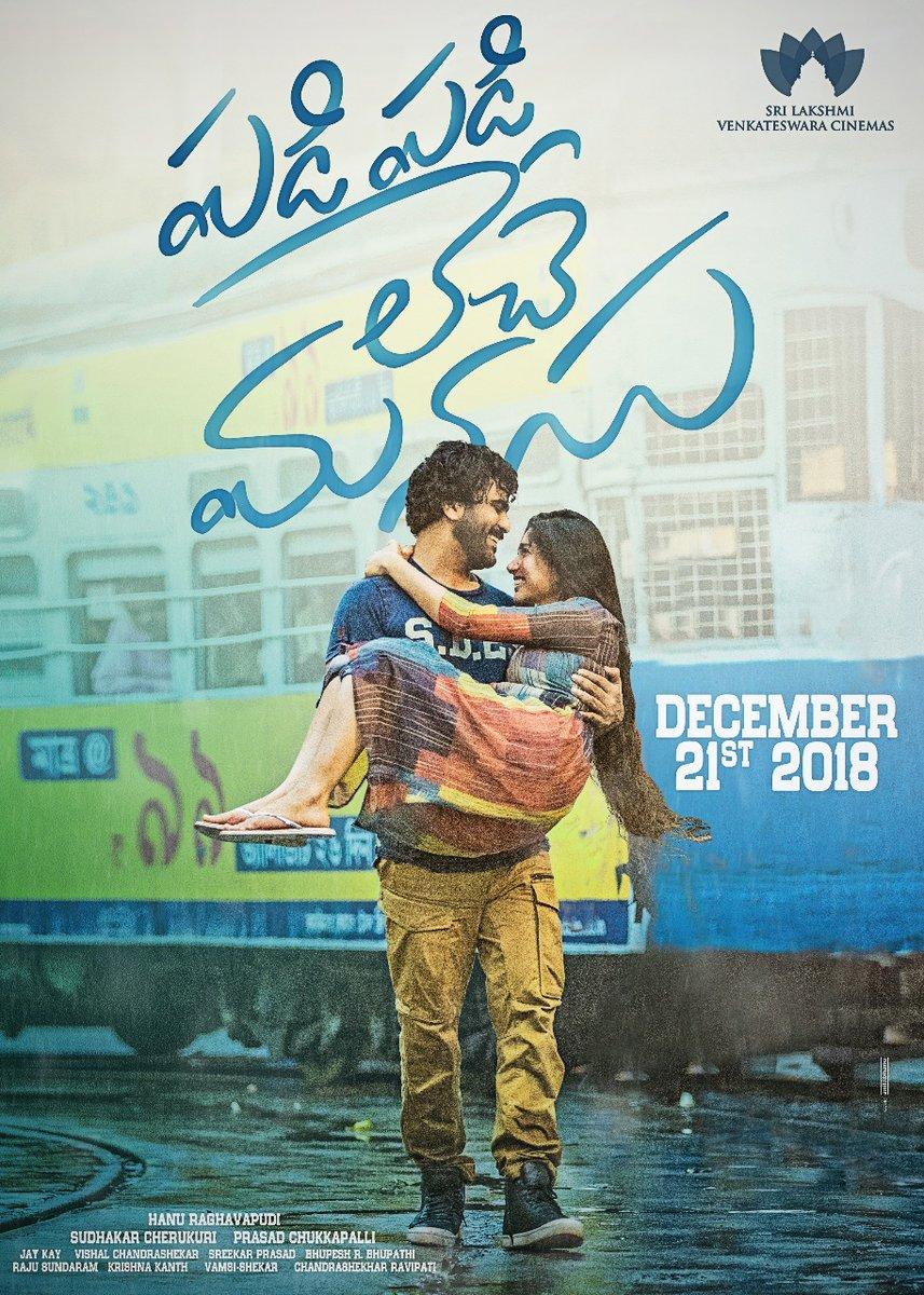 Sharwanand Sai Pallavi Padi Padi Leche Manasu Movie Release on Dec 21st