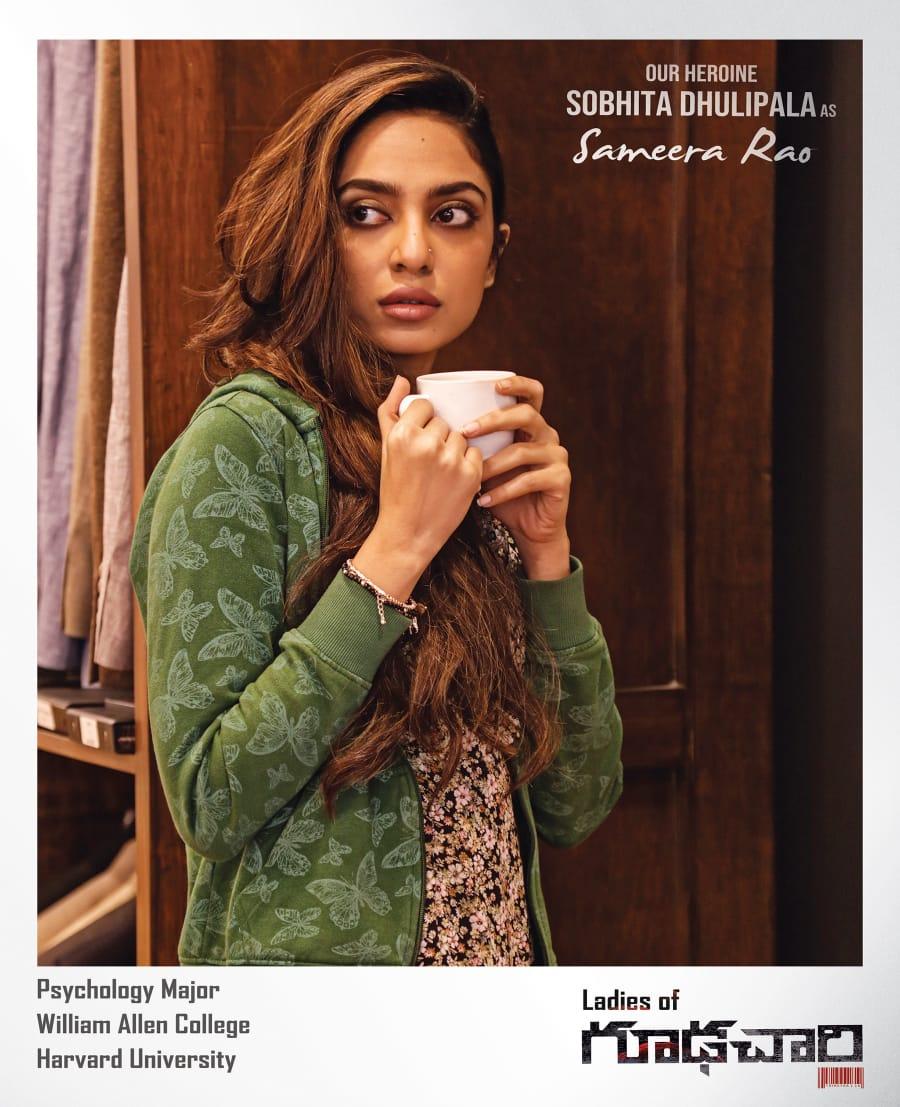 Sobhita Dhulipala as Sameera Rao in Goodachari Movie Poster