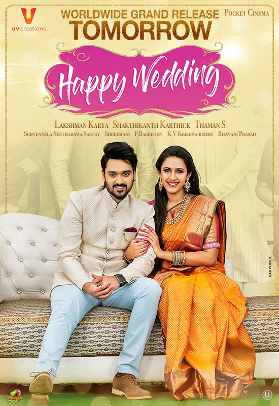 Sumanth Ashwin, Niharika Konidela Happy Wedding Movie Release Tomorrow Posters