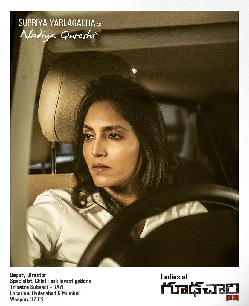 Supriya Yarlagadda as Nadiya Qureshi in Ladies Of Goodachari Movie Poster