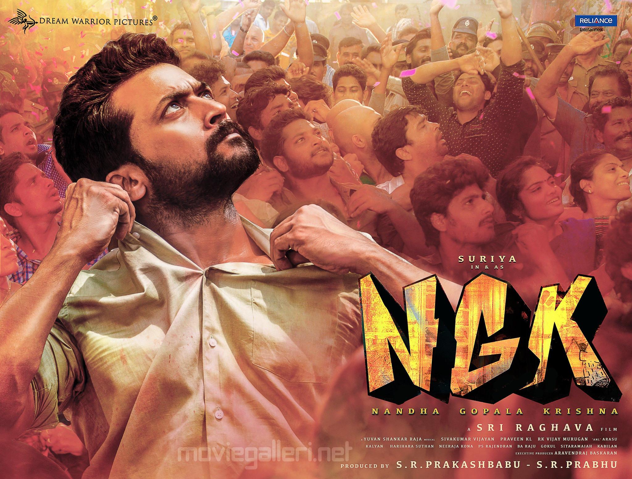 Suriya 36 NGK second look Nandha Gopala Krishna Poster Deepavali Release