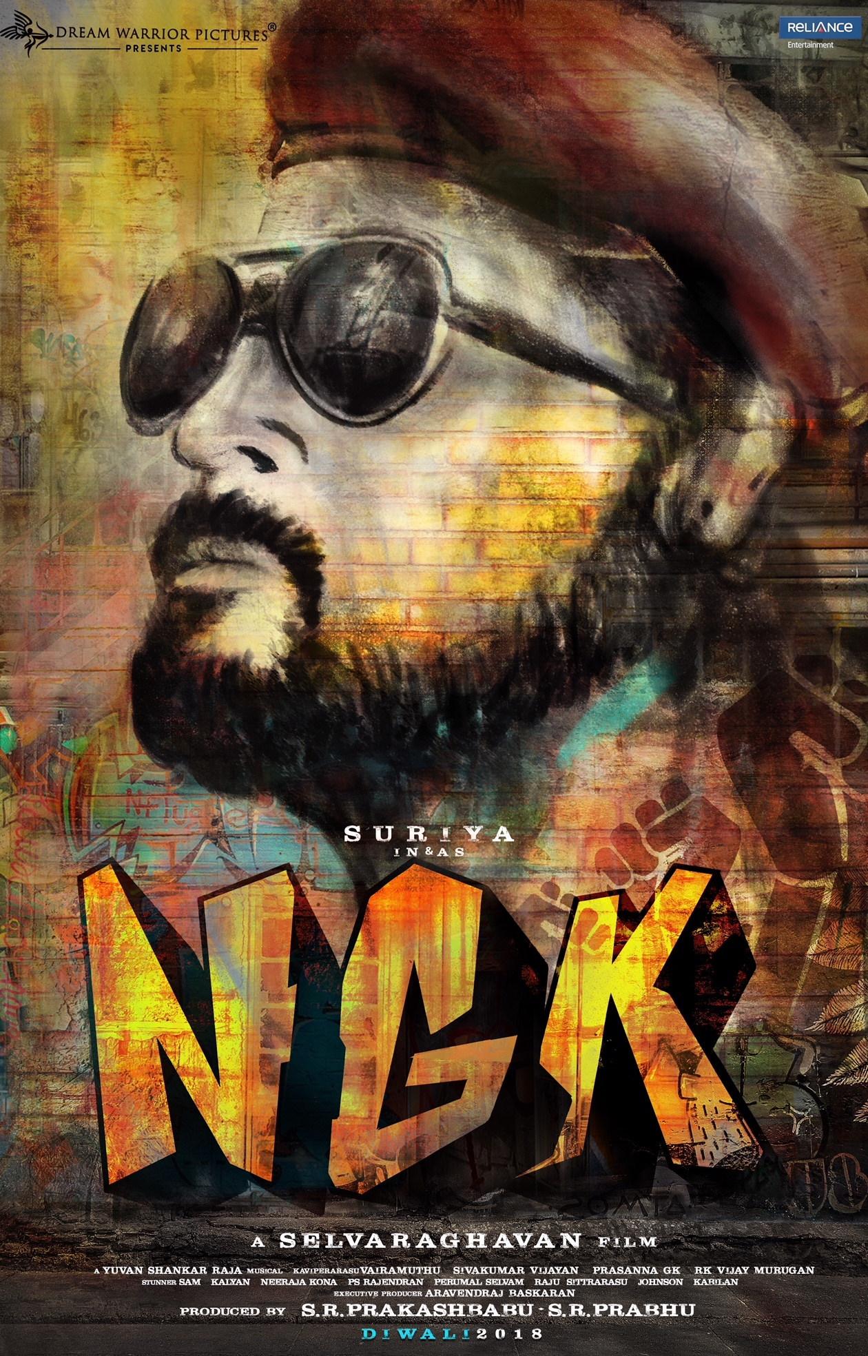 Suriya NGK Movie Teaser Release on Suriya's birthday July 23
