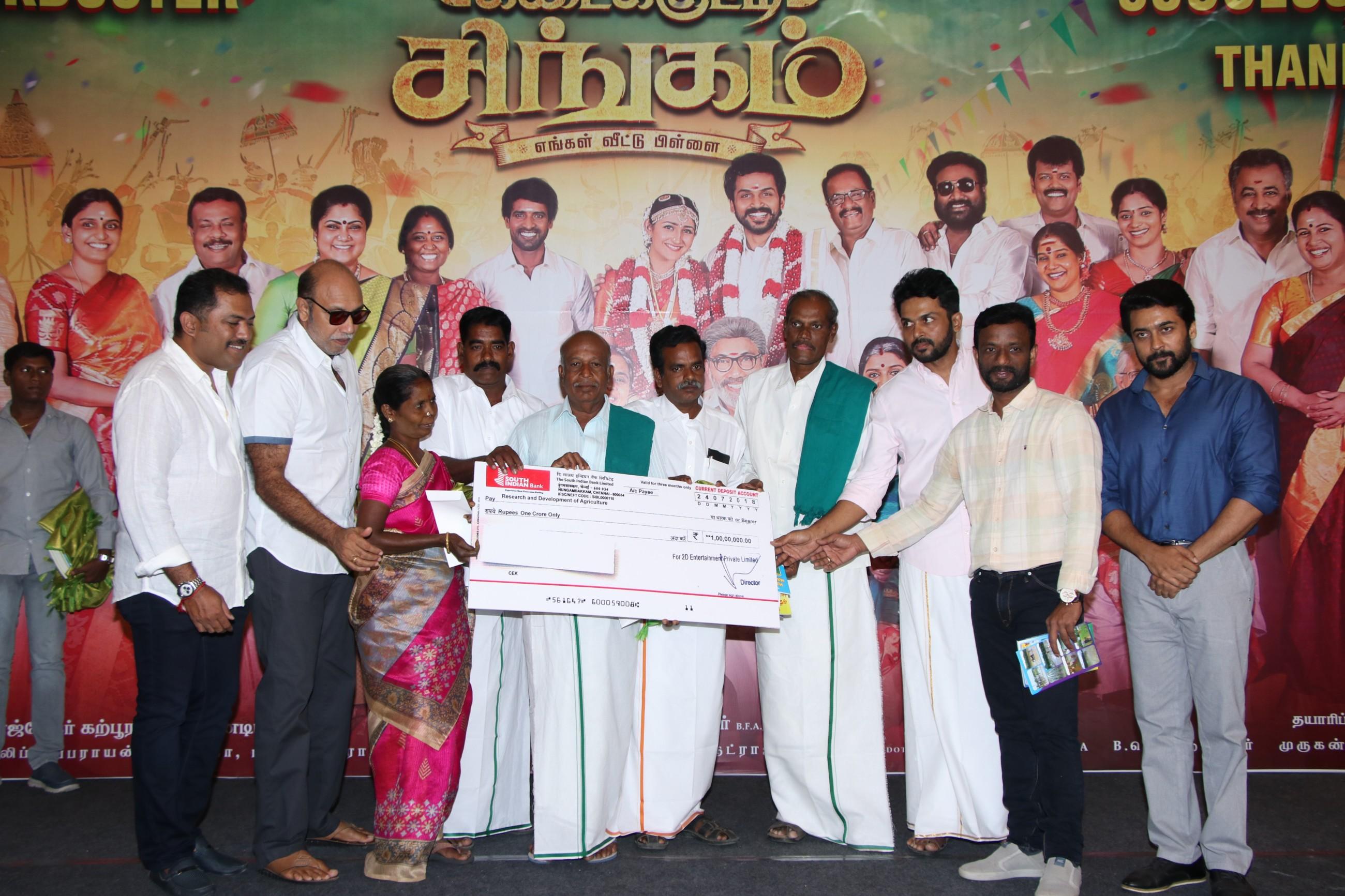 Suriya's super gesture in Kadaikutty Singam Thanks Giving Meet