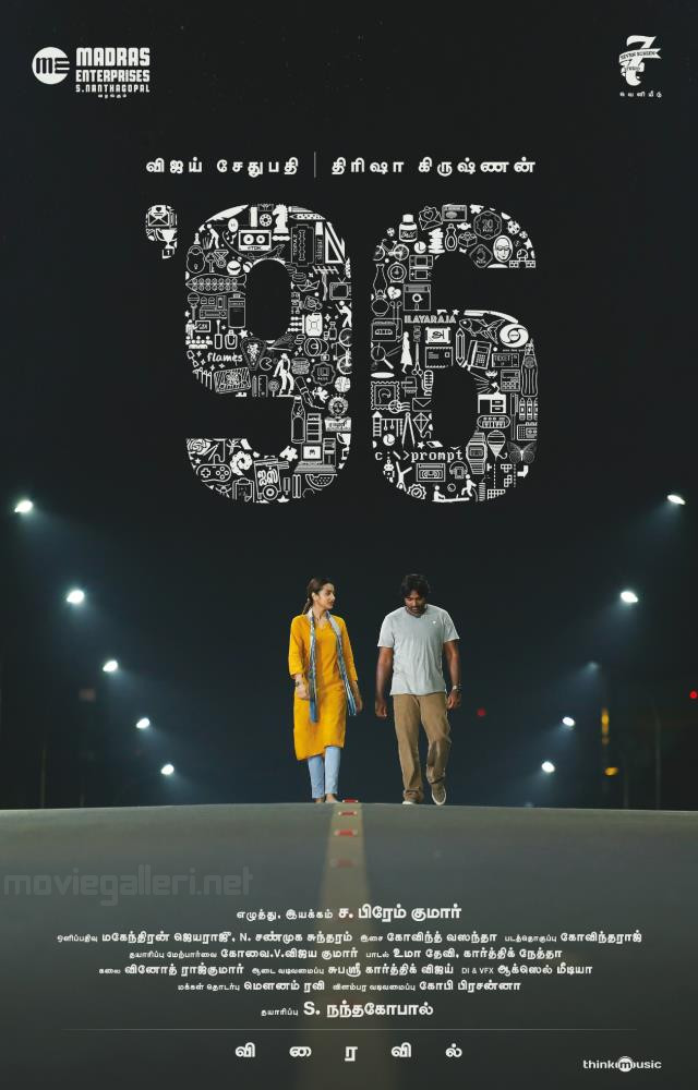 Trisha Krishnan Vijay Sethupathi 96 Movie New Poster