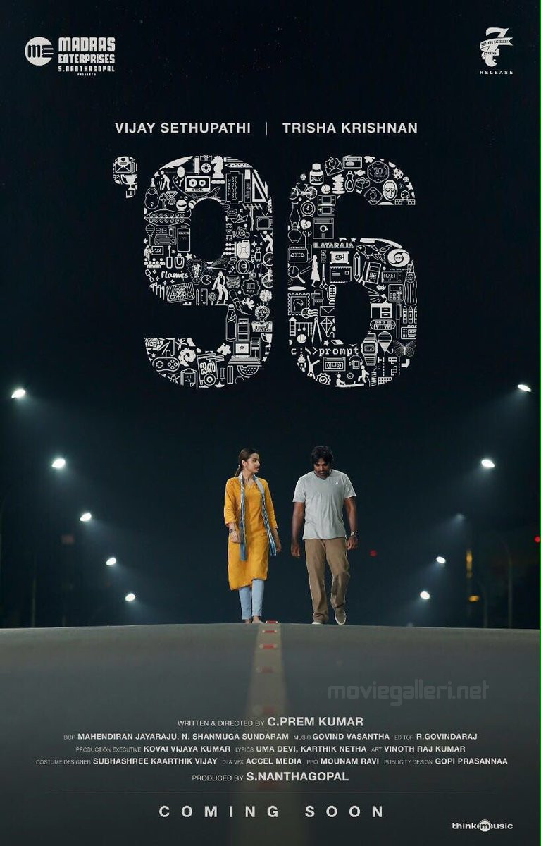 Trisha Vijay Sethupathi 96 movie first look poster