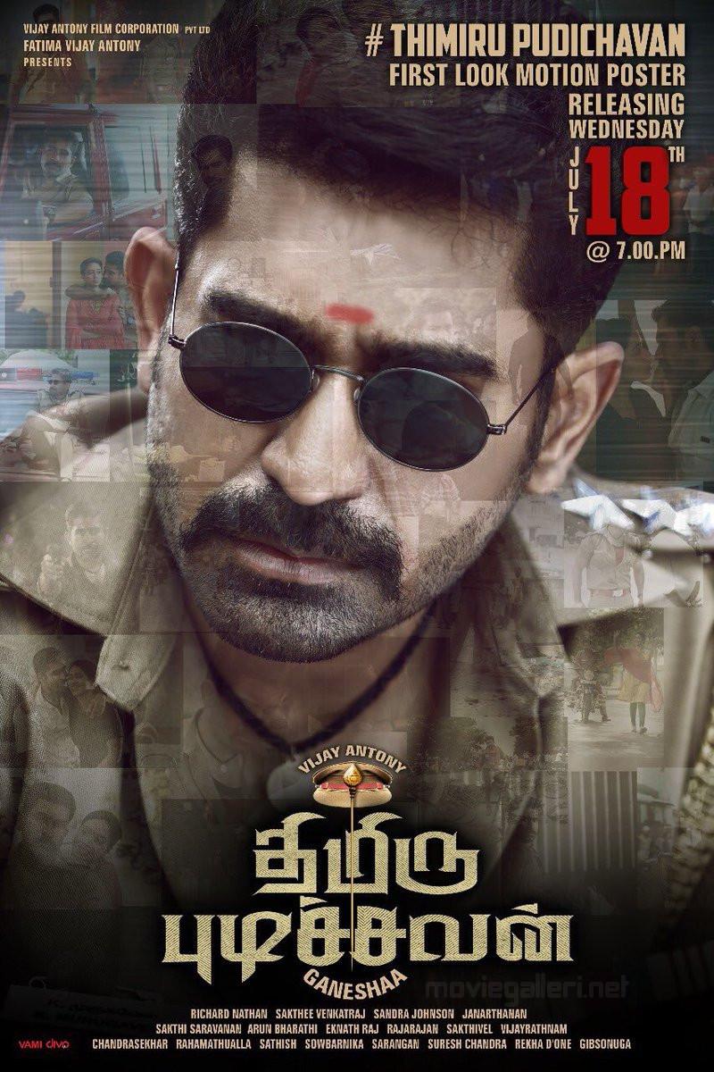 Vijay Antony Thimiru Pudichavan First Look Posters