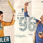 96 Movie Trailer