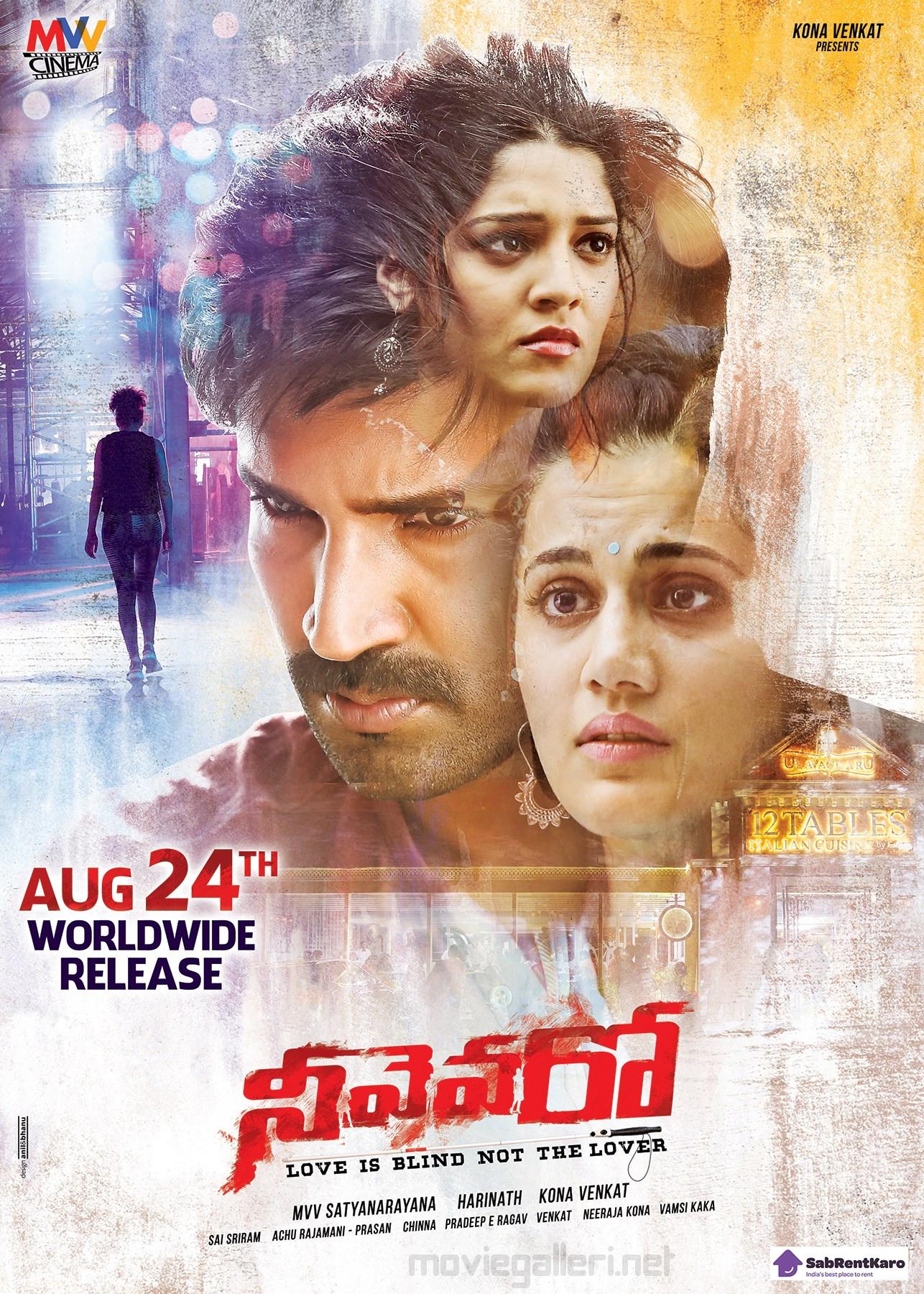 Aadhi Pinisetty, Taapsee Pannu & Ritika Singh Neevevaro Movie Release Date on 24 August Poster HD