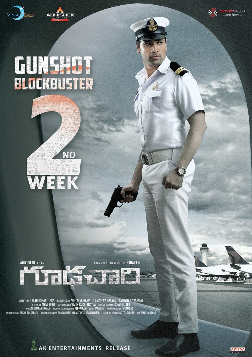 Actor Adivi Sesh Goodachari Movie 2nd Week Posters