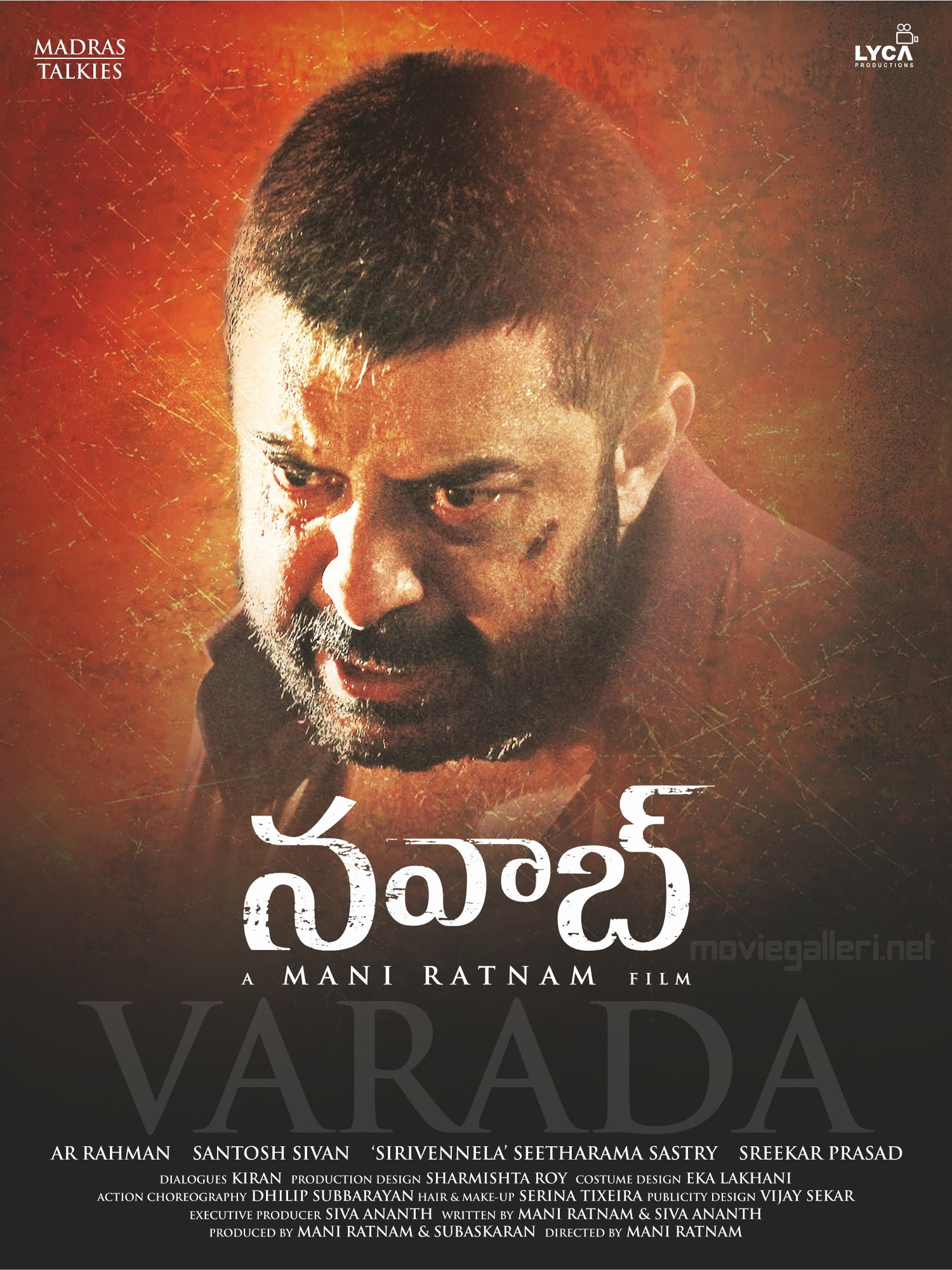 Actor Arvind Swami as Varada In Nawab Movie First Look Poster HD