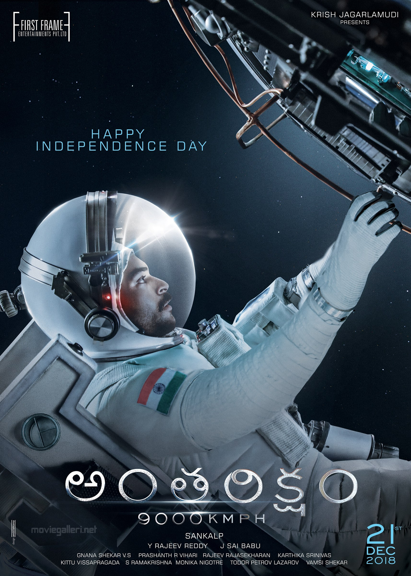Actor Varun Tej Antariksham 9000kmph Movie First Look Poster HD