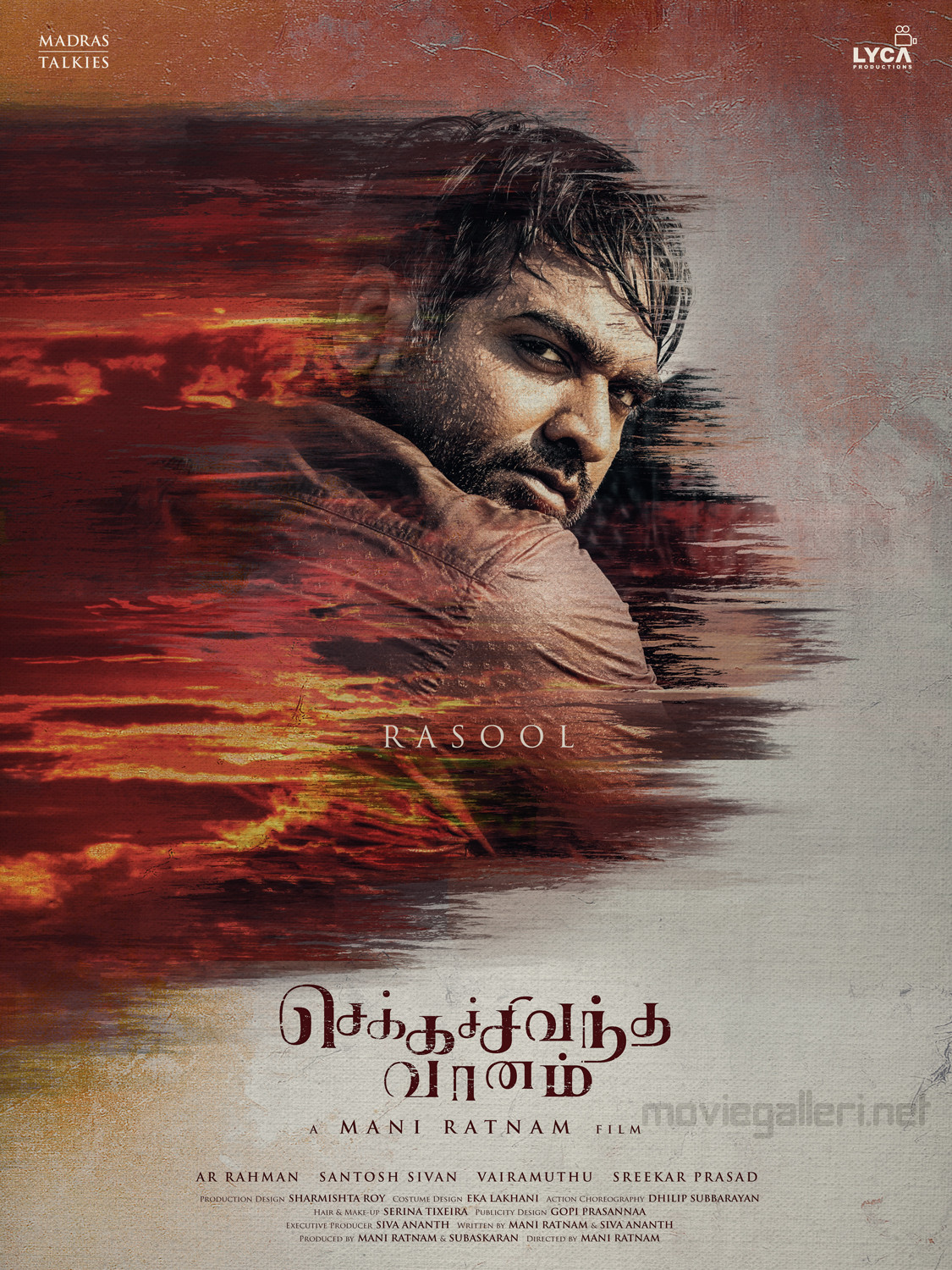 Actor Vijay Sethupathi as Rasool in Chekka Chivantha Vaanam Movie Poster HD
