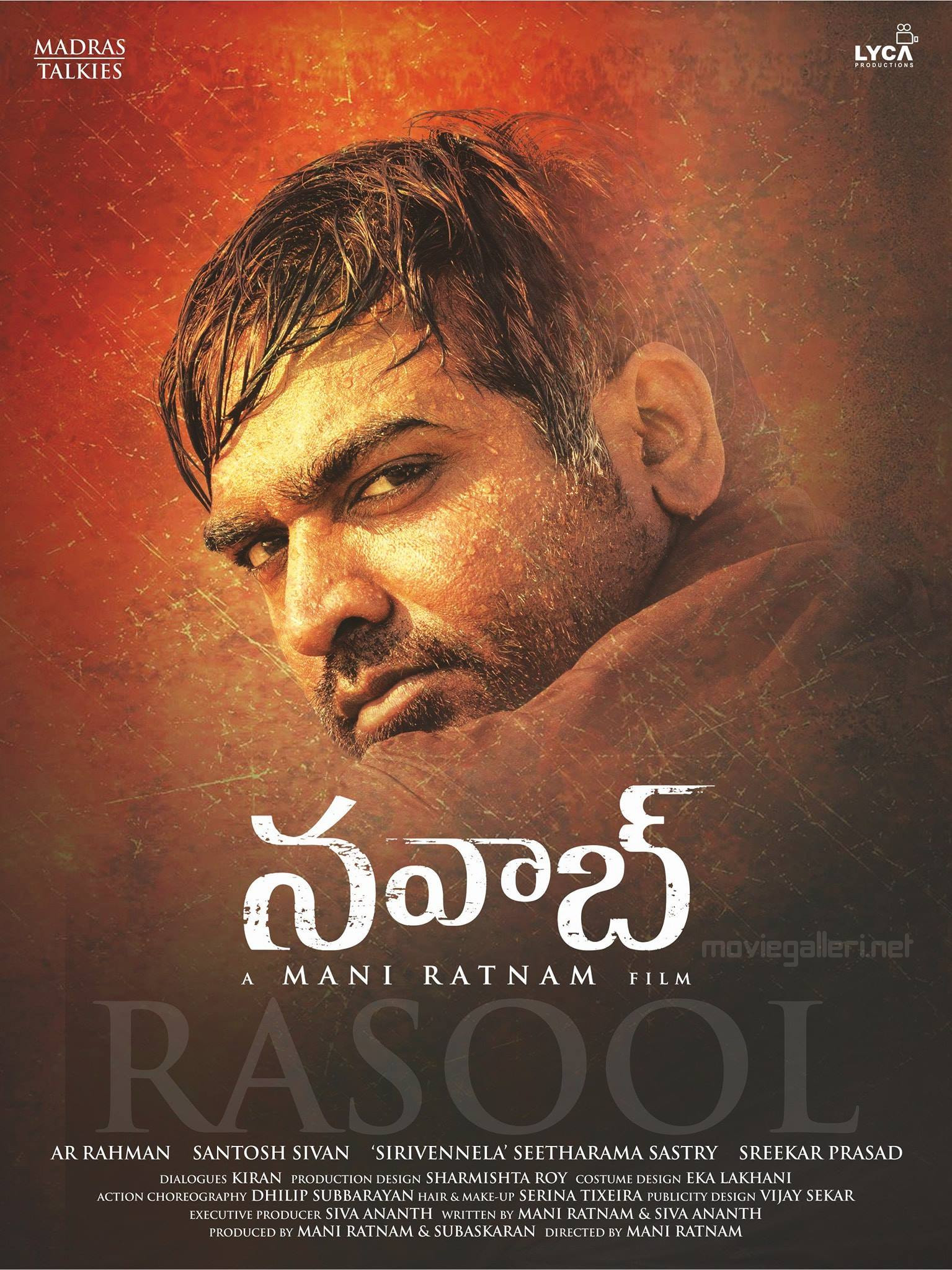 Actor Vijay Sethupathi as Rasool in Nawab Movie Poster HD