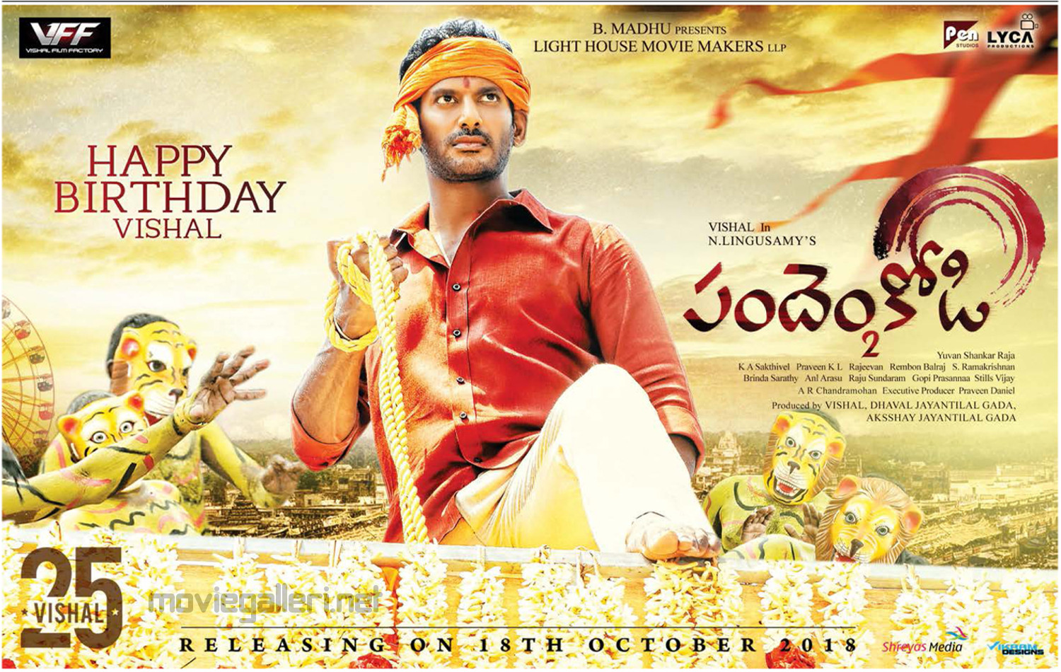 Actor Vishal Birthday Special PandemKodi 2 First Look Poster HD