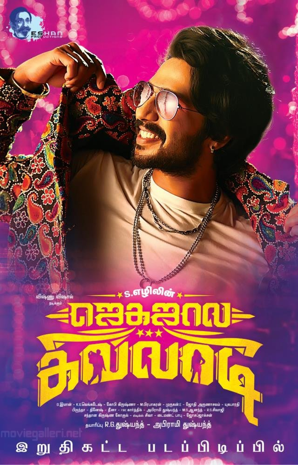 Actor Vishnu Vishal Jaga Jaala Killaadi First Look Poster