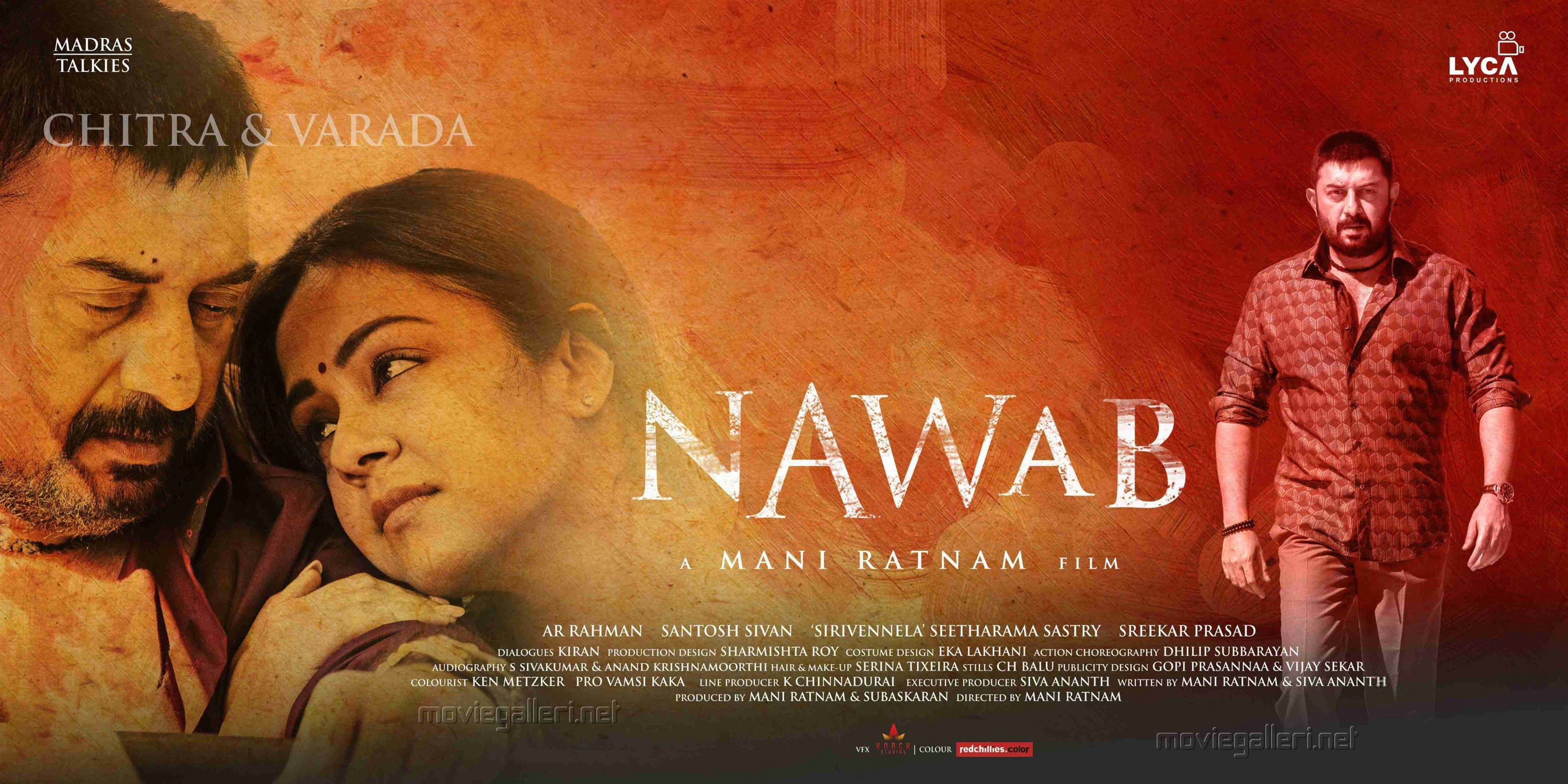 Actress Jyothika First Look Nawab Movie Poster HD