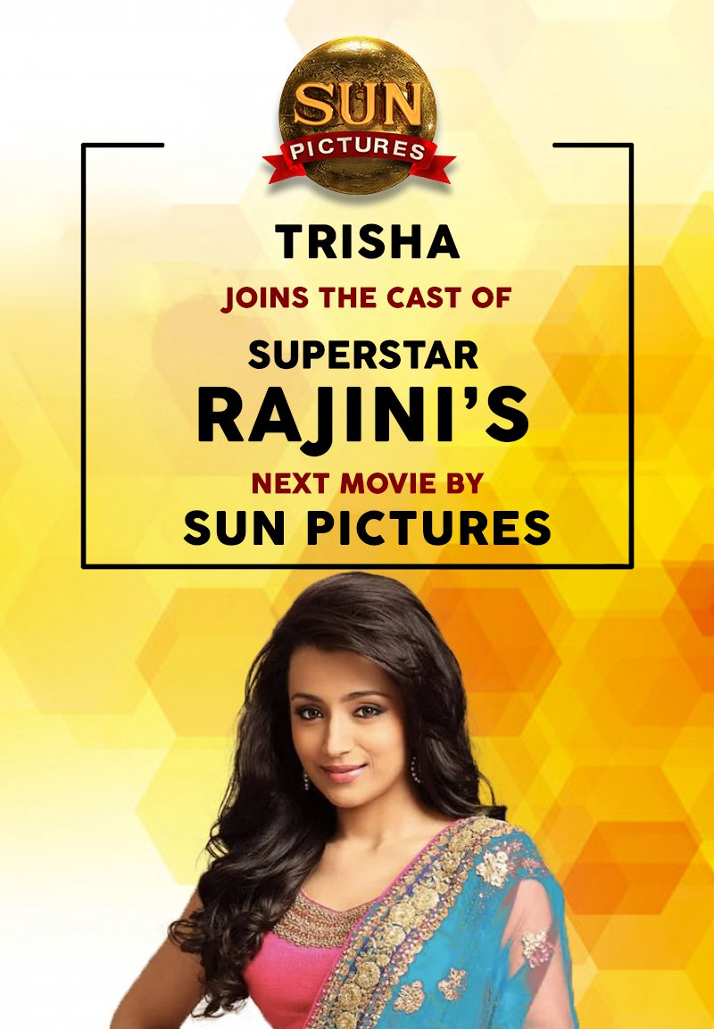Actress Trisha in Rajinikanth Karthik Subbaraj Film