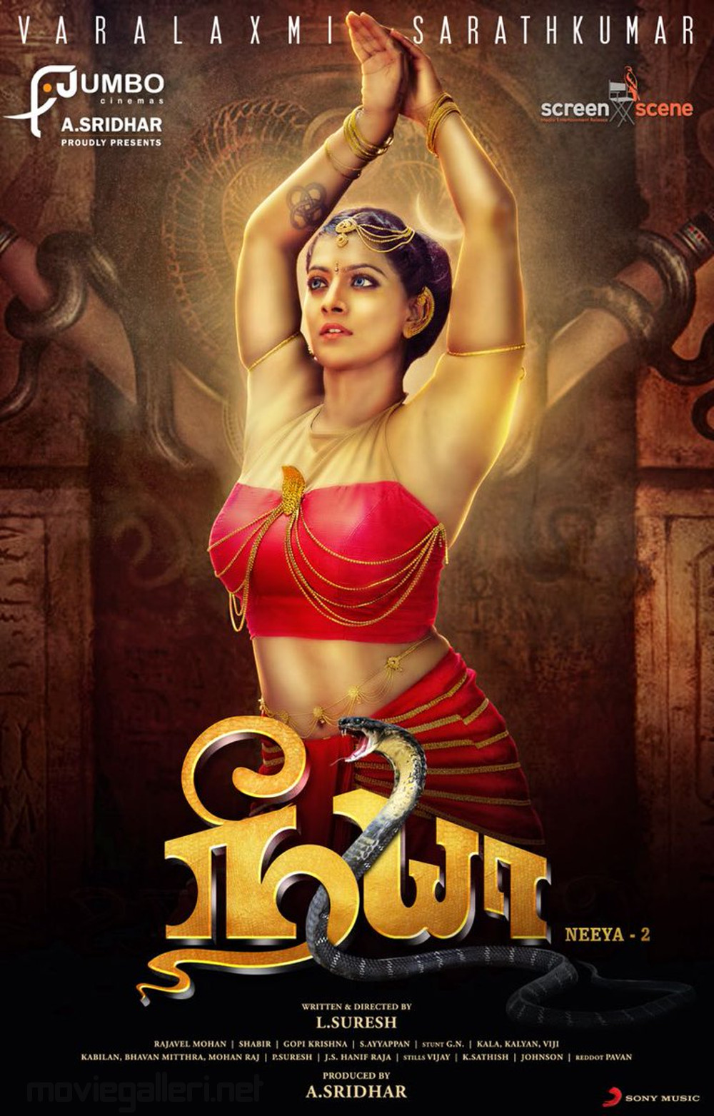 Actress Varalaxmi Neeya 2 Movie First Look Poster
