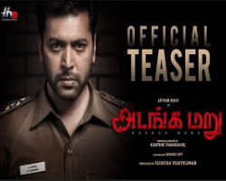 Adanga Maru Movie Teaser