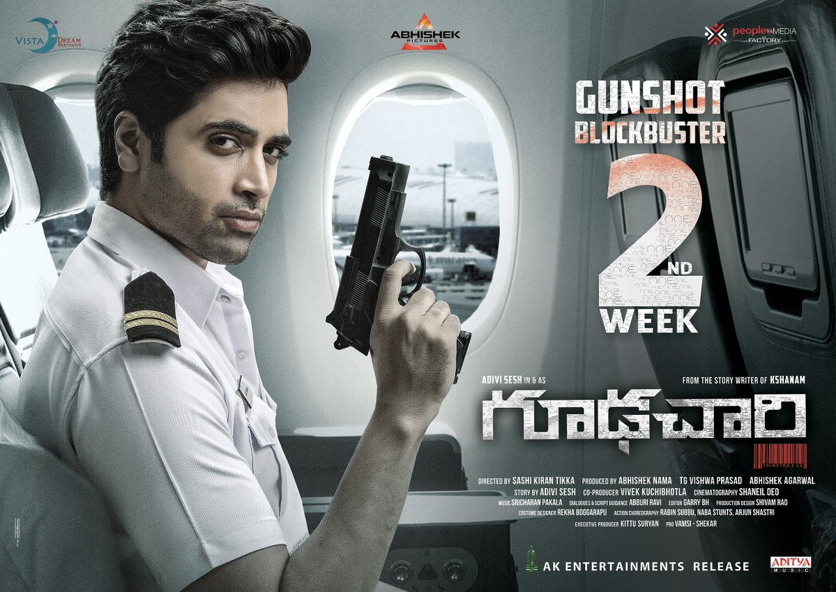 Adivi Sesh Goodachari Movie 2nd Week Posters