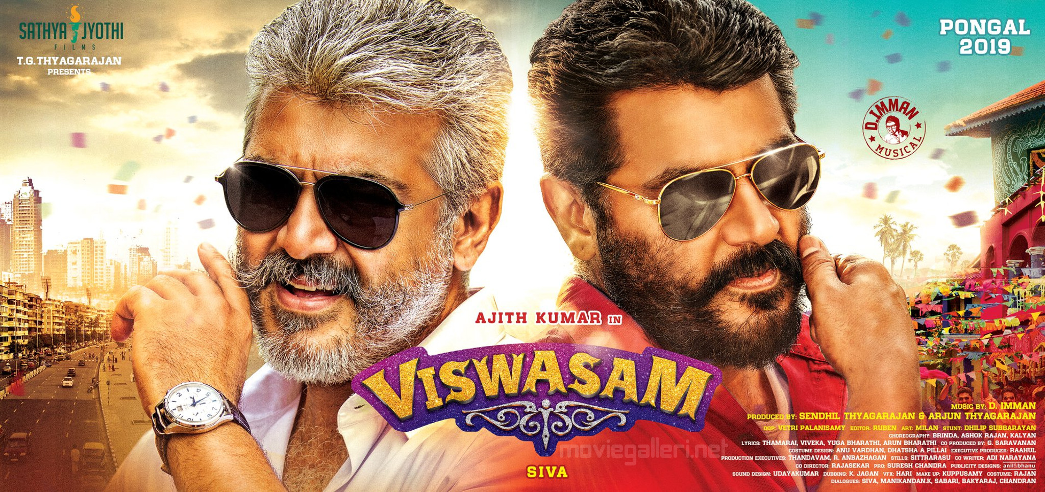 ajith viswasam first look poster, viswasam movie first look, ajith viswasam first look, viswasam ajith first look