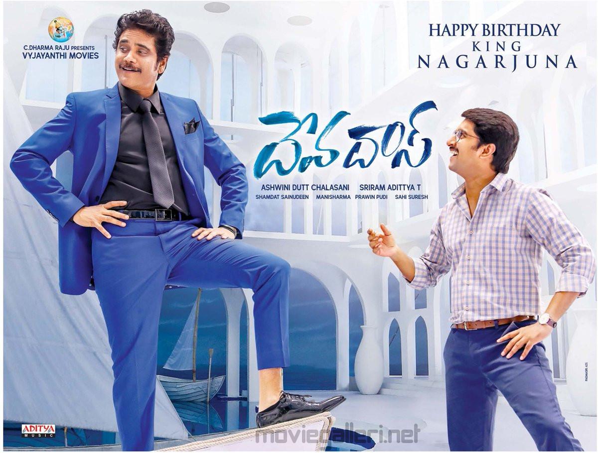 Akkineni Nagarjuna & Nani @ Devadas Team Wishes Nagarjuna Birthday Posters