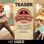 Arasiyalla Ithellam Satharanamappa Teaser