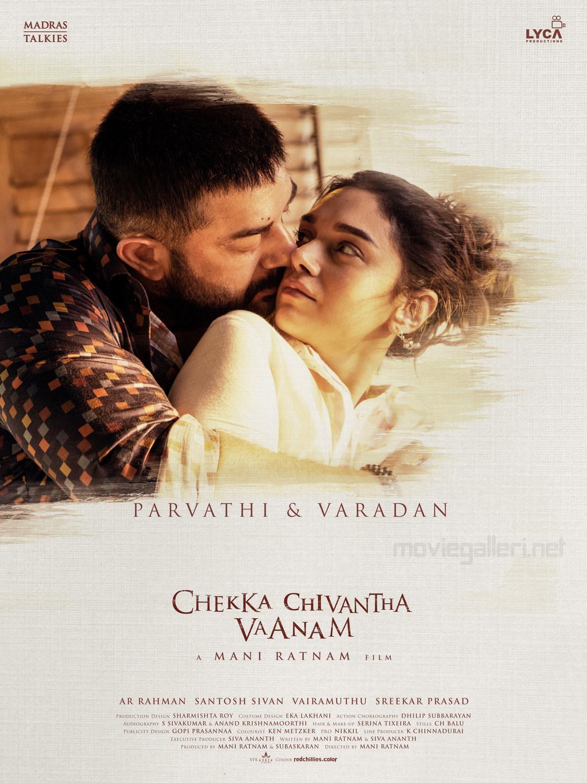 Aravind Swami & Aditi Rao Hydari in Chekka Chivantha Vaanam Movie Poster HD