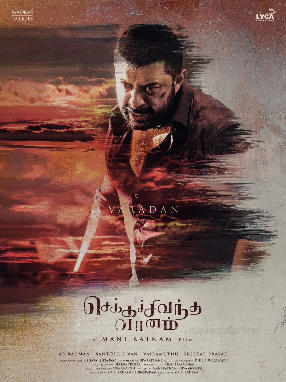 Aravind Swami as Varadan in Chekka Chivantha Vaanam Movie Poster HD