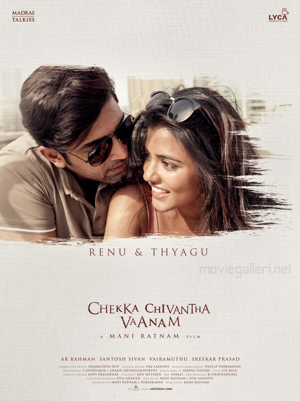 Arun Vijay Aishwarya Rajesh Chekka Chivantha Vaanam Movie Poster HD