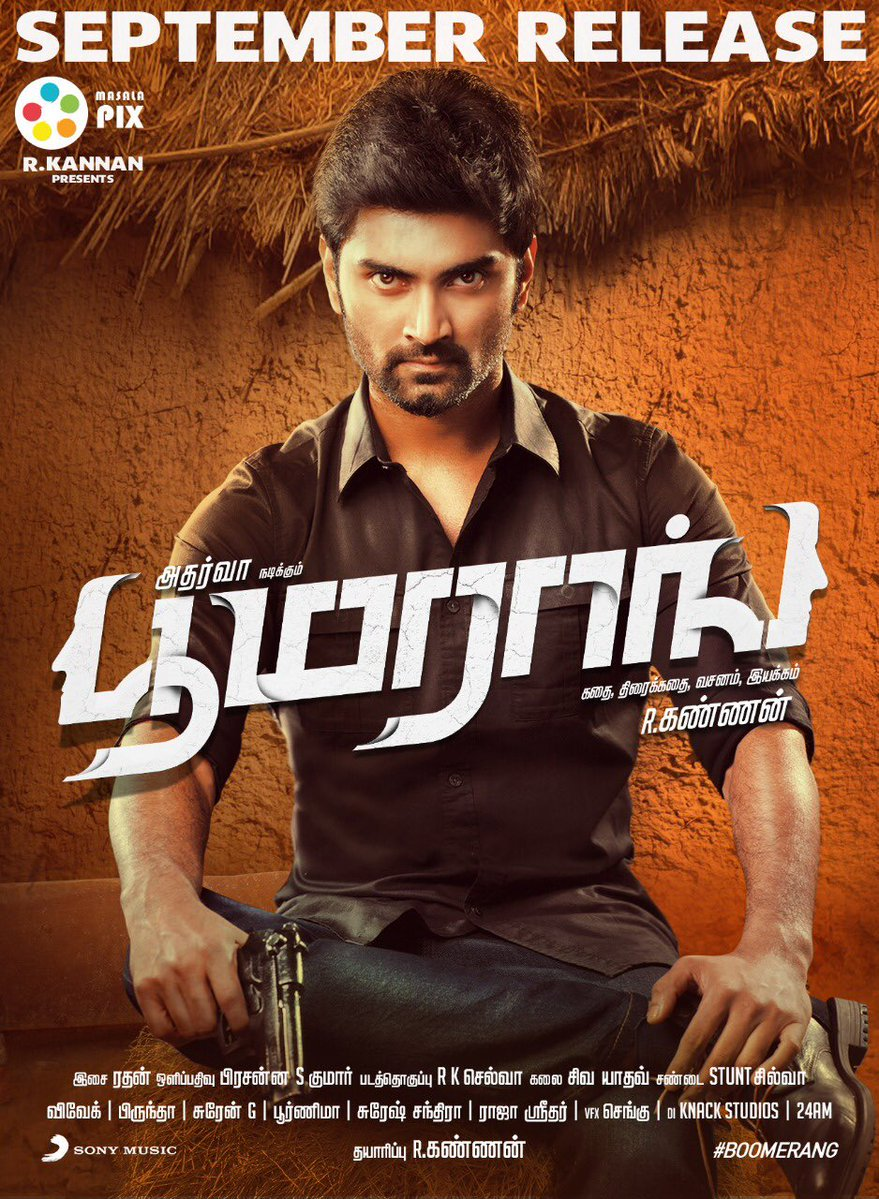 Atharva Boomerang Movie Release Spin it's Game of Thrill from September