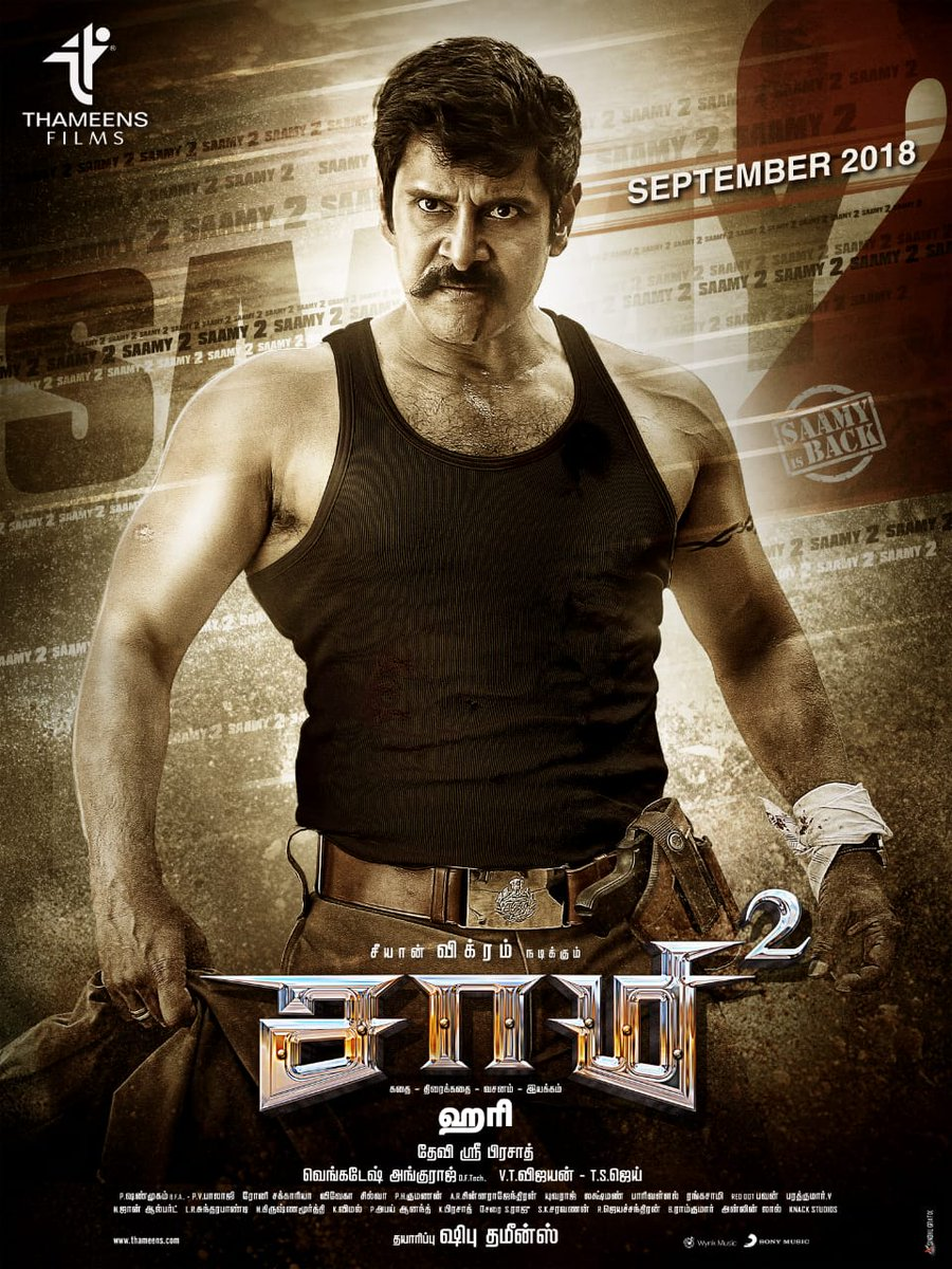 Chiyaan Vikram Saamy Square Movie Release on September