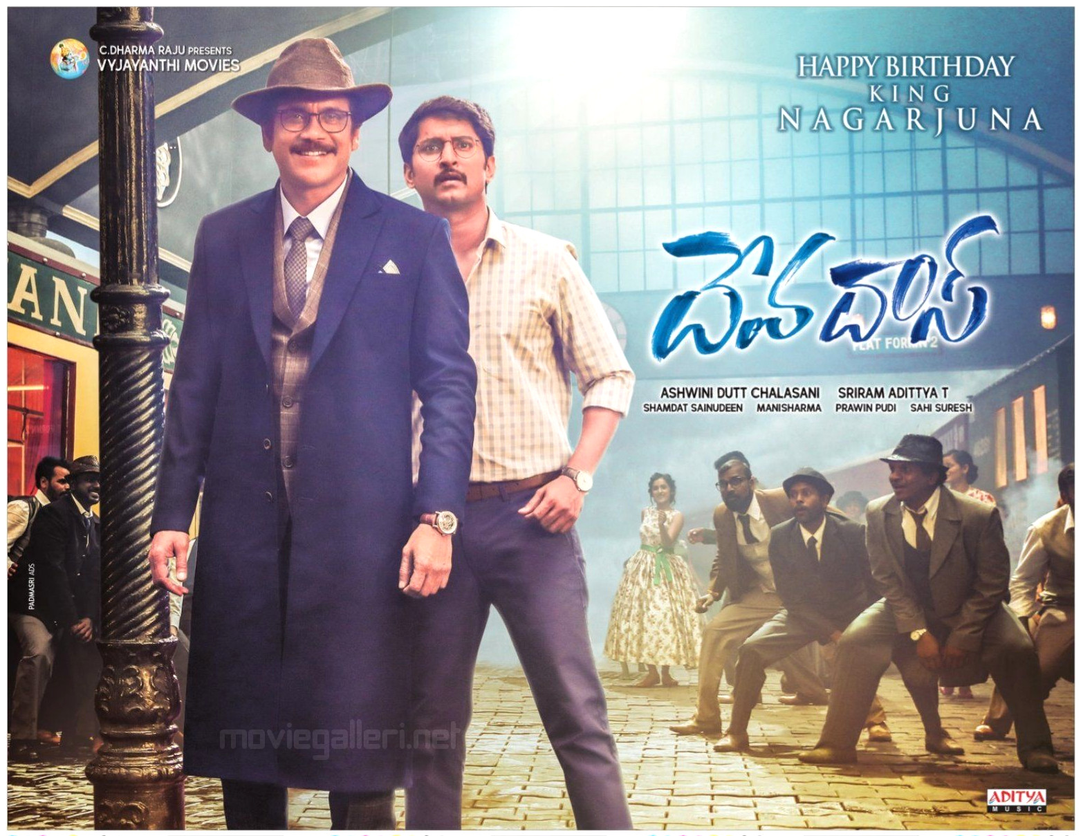 Devadas Team Wishes Nagarjuna Birthday Posters