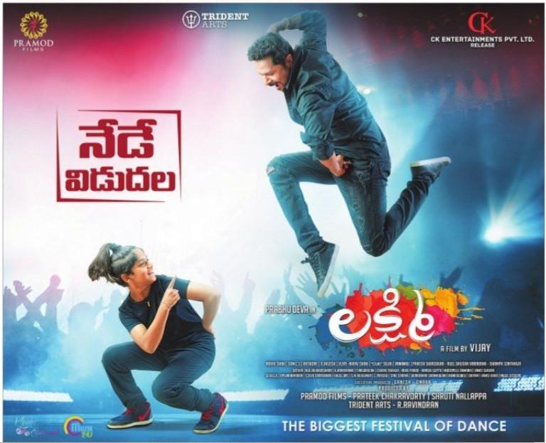 Ditya Bhande Prabhu Deva Lakshmi Movie Releasing Today Posters