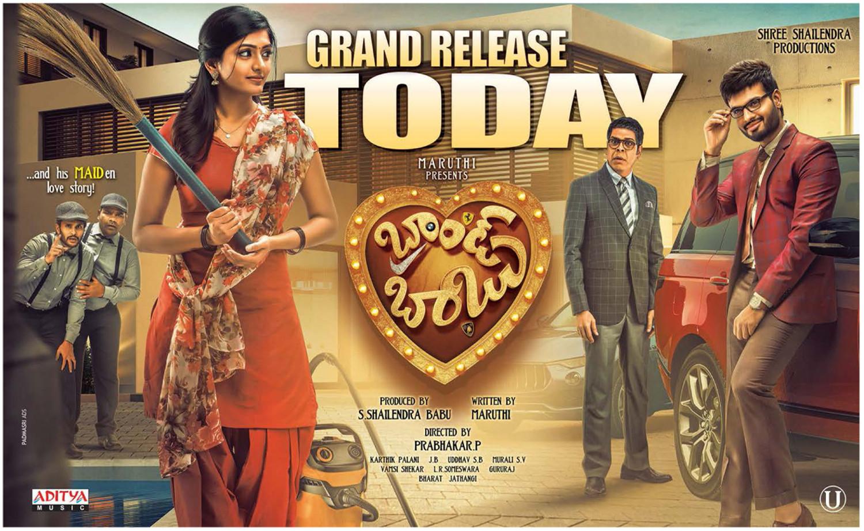 Eesh Rebba Murali Sharma Sumanth Shailendra Brand Babu Movie Grand Release Today Posters